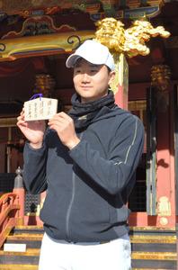 プロ目指す東大・宮台が始動、神社にリーグ勝ち点を祈願