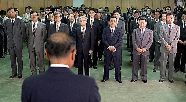1992年7月20日、「証券の番人」として発足した証券取引等監視委員会