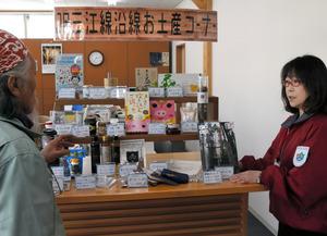 三江線沿線6市町の土産がずらりと並んだ販売コーナー=広島県三次市の市観光協会
