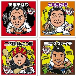ラーメンラリーでシールをゲット! 横浜
