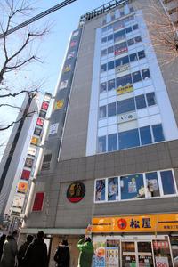 新宿セントラルクリニックが入る雑居ビル前には、多くの報道関係者が駆けつけていた=東京都新宿区新宿3丁目