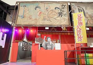 国立民族学博物館(大阪・吹田市)での展示風景=同館提供