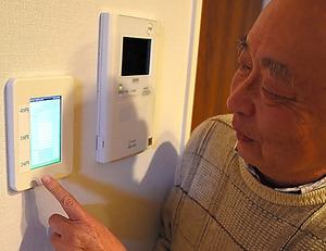 道中さん宅に設置された野村不動産のシステムのパネル。消費電力を色で教えてくれる