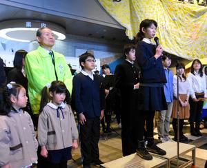 防災のために心がけていることを宣言する子どもたち=草津市役所