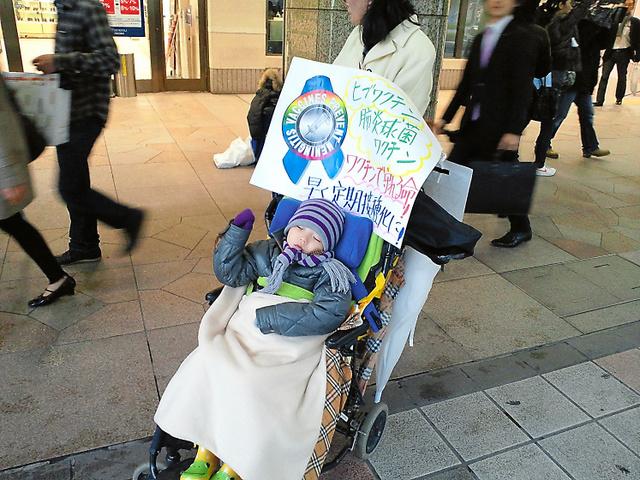 2010年3月、細菌性髄膜炎を予防するワクチンの定期接種化を求める署名活動に参加した世生さん=名古屋市内、田中美紀さん提供