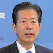 山口那津男・公明党代表
