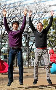 トライフの手島大輔社長(右)と優しい研究所の永利浩平代表=トライフ提供