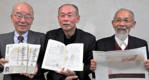 できあがった長久保赤水の漫画などを手にする佐川春久さん(中央)ら=日立市役所