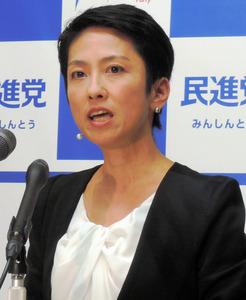 定例会見で質問に答える民進党の蓮舫代表=19日、中崎太郎撮影