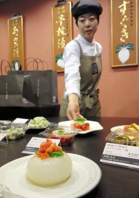 西利が販売を始める乳酸菌入りの総菜=京都市