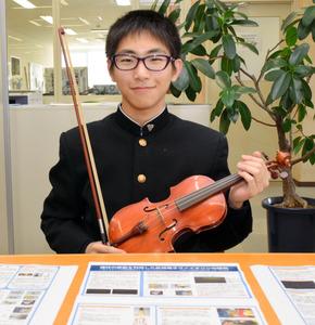 広島)電子バイオリン研究でJSEC賞 高2の田中さん