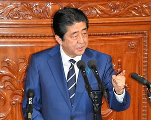 衆院本会議で演説する安倍晋三首相=20日午後2時14分、国会内、諫山卓弥撮影