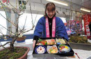 岐阜)盆梅と料理彩る列車旅 揖斐川町商工会と樽見鉄道