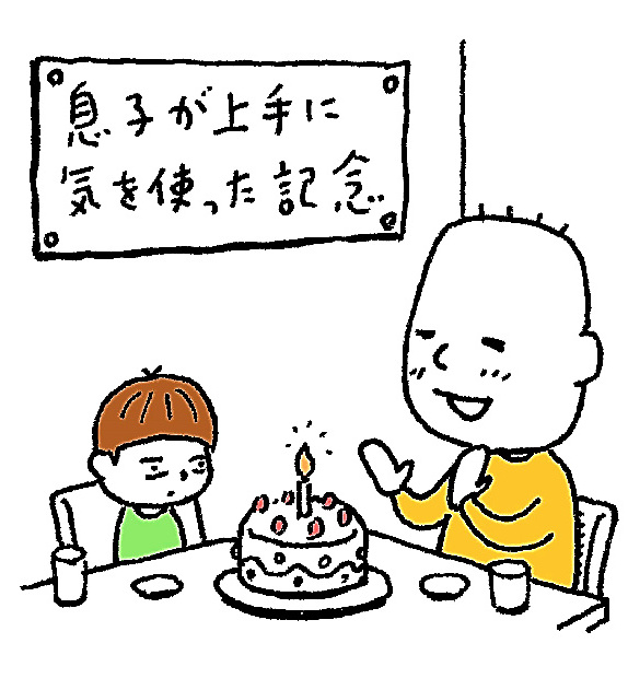 絵・ヨシタケさん