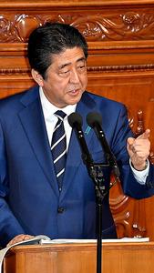 衆院本会議で演説する安倍晋三首相=20日午後、諫山卓弥撮影