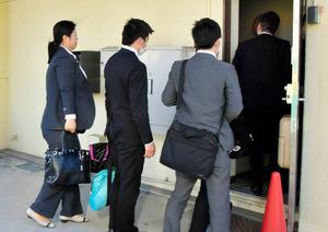JA元幹部2人を逮捕へ 内規に反し、融資した疑い