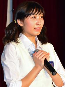 富山)アイドル「ビエノロッシ」の島田理奈さん卒業公演