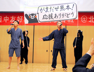 日中友好故郷自慢歌合戦で2位に選ばれた熊本県チーム=在北京日本大使館