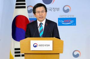 23日午前、ソウルで記者会見する黄教安首相(大統領権限代行)=東亜日報提供