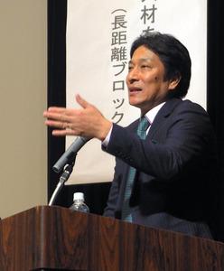広島)箱根3連覇の青学監督が講演 三原出身