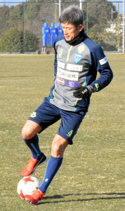 横浜FCの練習に合流した三浦