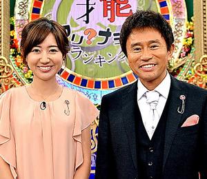 「プレバト!!」(TBS系)司会の浜田雅功さん(右)とアシスタントの豊崎由里絵アナウンサー