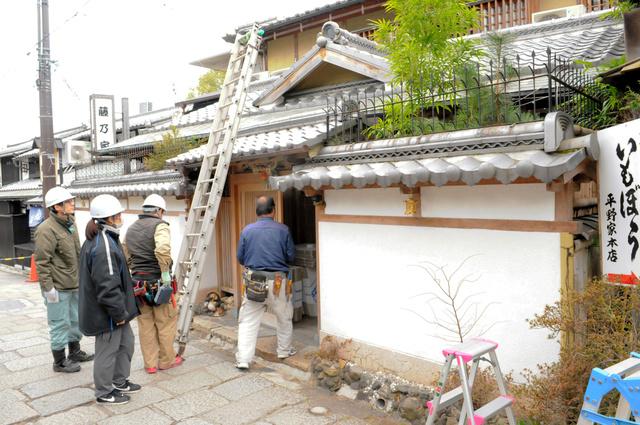 違法物件の撤去作業を始める京都市の職員ら=東山区