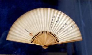 川端康成邸に眠る宝を発見 文豪ら直筆の書や絵画70点