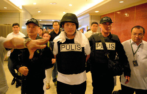 比警官、韓国人男性を殺害 身代金目的?麻薬規制を悪用