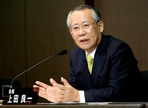 NHK会長に就任し、会見する上田良一氏=25日午後3時43分、東京都渋谷区、堀英治撮影