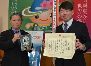 前田終止・霧島市長(左)を表敬訪問し、日本プロスポーツ大賞新人賞の賞状を手にする蛭川隆選手=同市役所