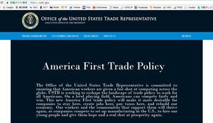 「米国第一」を前面に掲げた米通商代表部(USTR)のウェブサイト