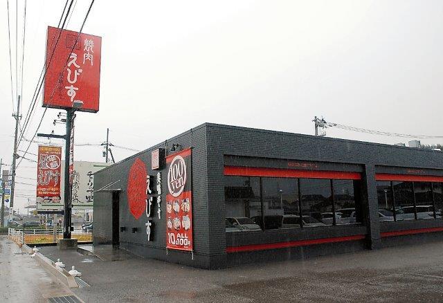 久保さん家族が訪れた「焼肉酒家えびす砺波店」=2011年4月、富山県砺波市