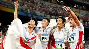 2008年北京五輪男子400メートルリレーのメンバー。(左から)末続慎吾、高平慎士、朝原宣治、塚原直貴