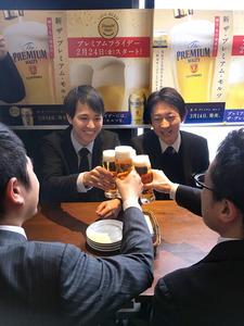 サントリーの「ザ・プレミアム・モルツ」のPRイベント=東京都千代田区