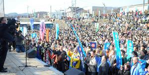 集会には多くの組合員らが参加した=玖珠町帆足