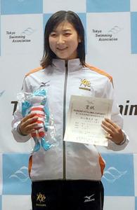 競泳女子200メートル自由形で日本新記録を出した池江璃花子