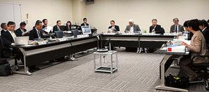 中間とりまとめを公表した日本学術会議の「安全保障と学術に関する検討委員会」=1月16日、東京都港区の日本学術会議