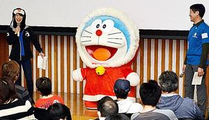 イベントにはドラえもんも登場した=29日、東京都立川市、金居達朗撮影