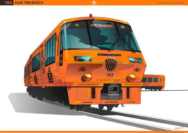新しい特急「ハウステンボス号」のイメージ=JR九州提供