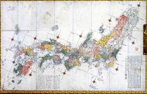 長久保赤水が手がけた「改正日本輿地路程全図」=高萩市教育委員会提供