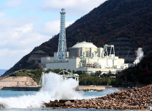 政府が廃炉を決めた高速増殖原型炉「もんじゅ」=敦賀市