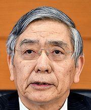 日銀・黒田東彦総裁