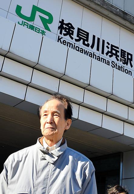 「ピロリ菌」編に登場した千葉県の中沢孝平さん。JR検見川浜駅前は散歩のコースという