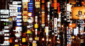 東京・銀座と並ぶ高級飲食店街の北新地。景気はぼちぼちでも、ネオンはきらびやかだ=大阪市北区、多重露光