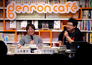 ゲンロンカフェのイベントで語る。ファッションセンスのよさも哲学や読書のイメージを変える。女性の聴衆も多い=東京都品川区
