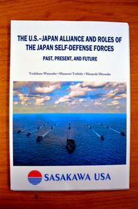 陸海空3自衛隊の元将官らによる英文の論文「日米同盟と自衛隊の役割 過去、現在、未来」