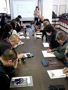 研修会でLGBTについて学ぶ僧侶たち=1月31日、東京都中央区