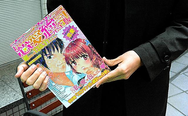 同人誌「恋愛統計」を手にする牧田さん。出勤前のひとときに、濃厚なお話をうかがいました