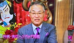 「ニュース女子」に出演する長谷川幸洋氏=1月2日の放送から